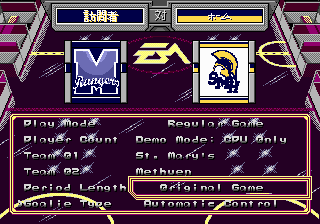 MIAA Women's Hockey 20I5 ~ Volume 0I; The Mass Tour (JUE) [!] (Revision 00c) (with Sprite Patch) - Copy_002.png