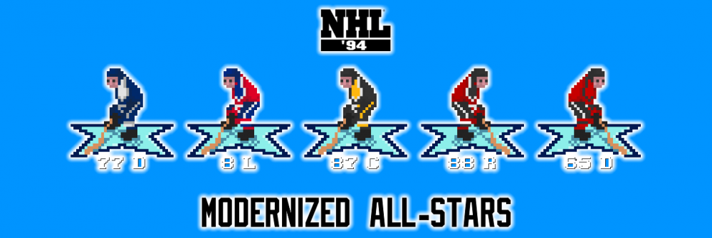 NHL 94 Cover Logo.png